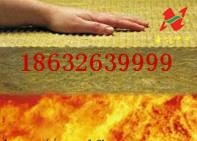 Rockwool insulation (Hot Product - 1*)