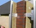 外墙用岩棉板
