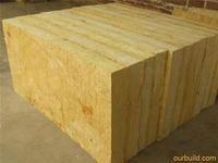 外墙用岩棉板 2