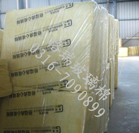 厂家生产供应 高温玻璃棉板 电梯井专用吸声玻璃棉板 1