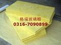 厂家生产供应 高温玻璃棉板 电梯井专用吸声玻璃棉板 3