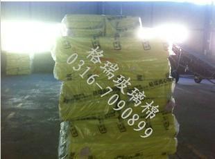 现货供应 保温离心玻璃棉板 幕墙专业玻璃棉板 1