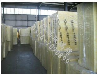 低价出售 格瑞吸音板 离心玻璃棉保温板 大城玻璃棉 格瑞玻璃棉板 2