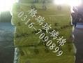 厂家专业生产 防火玻璃棉板 格瑞高温玻璃棉 格瑞玻璃棉板 3