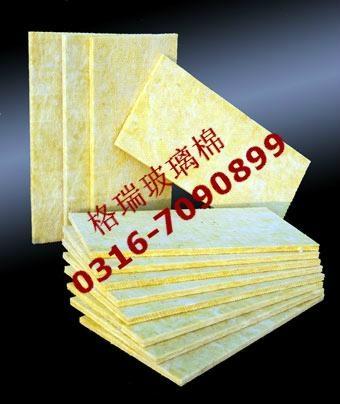 低价出售 保温离心玻璃棉板 铝箔玻璃棉板 格瑞玻璃棉板 1