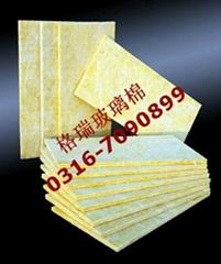低價出售 保溫離心玻璃棉板 鋁箔玻璃棉板 格瑞玻璃棉板