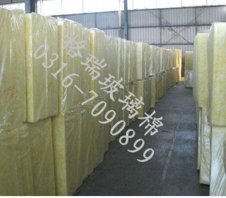 低价出售 保温离心玻璃棉板 铝箔玻璃棉板 格瑞玻璃棉板 2