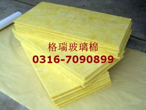 低价出售 保温离心玻璃棉板 铝箔玻璃棉板 格瑞玻璃棉板 5