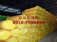 glasswool (Hot Product - 1*)