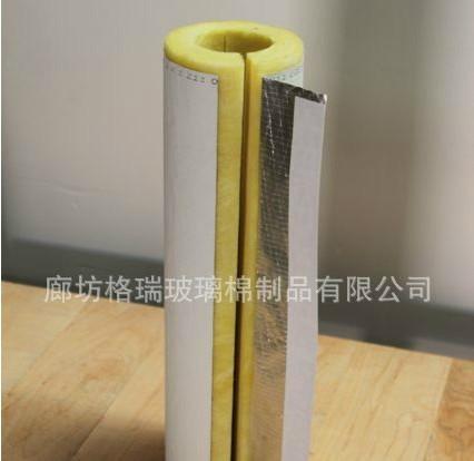 玻璃棉管 1