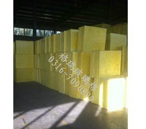 环保玻璃棉板 5