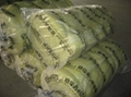 Glass wool insulation 1
