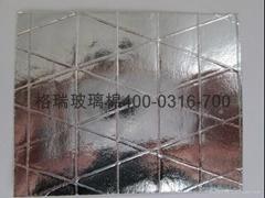 Reinforced Aluminum Insulation Foil (Double Side)