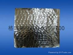 Aluminum foil reinforced veneer