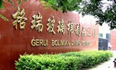 Hebei Gerui Glass Wool Products Co., Ltd