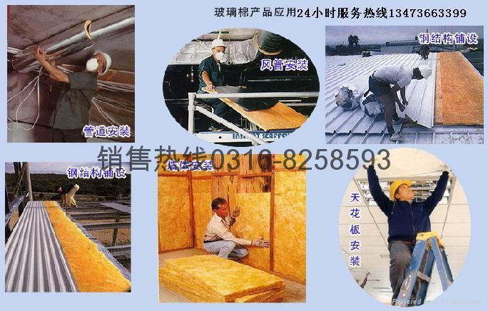 华美玻璃棉  5