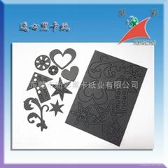 拼图专用黑卡纸