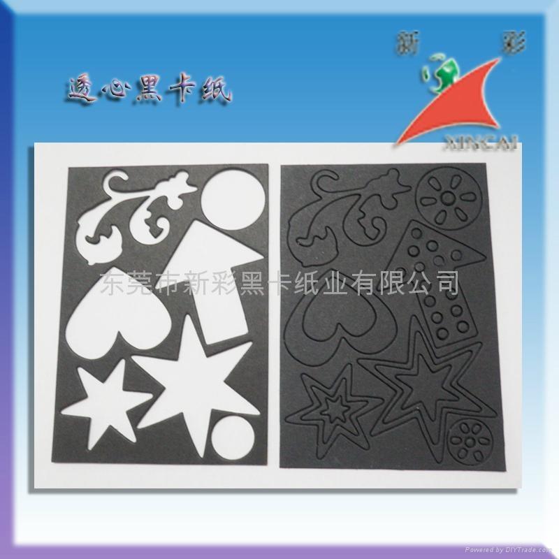 拼图专用黑卡纸 4