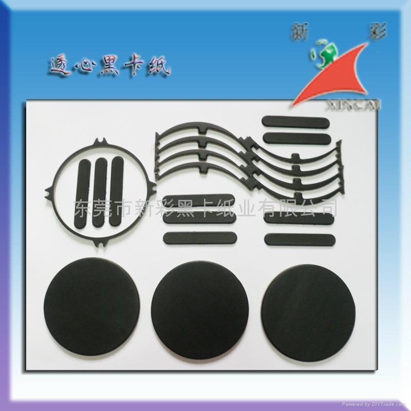 音箱喇叭电子垫片专用黑卡纸 2