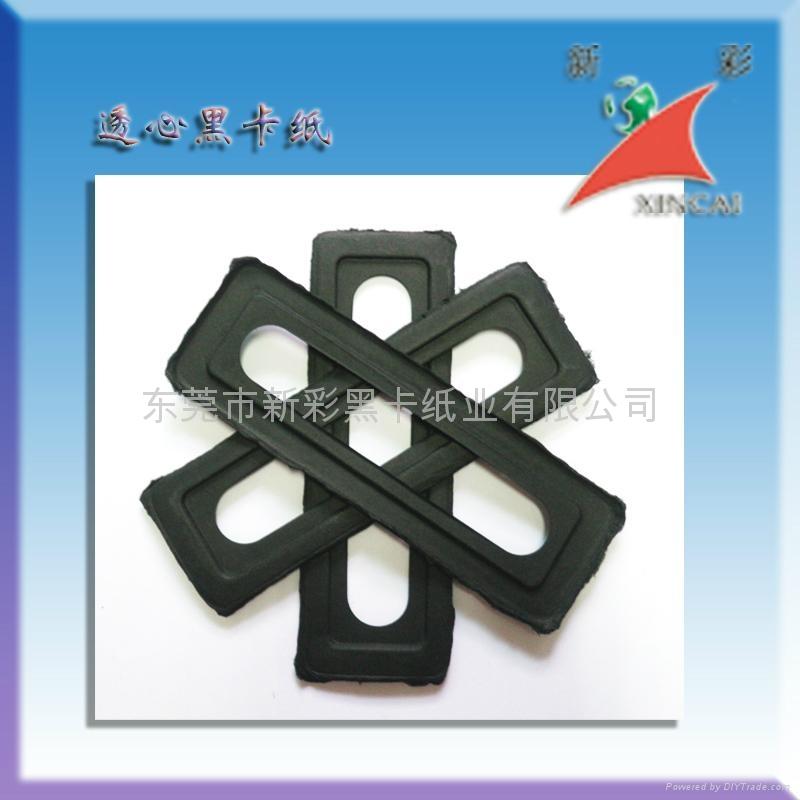音箱喇叭电子垫片专用黑卡纸 3