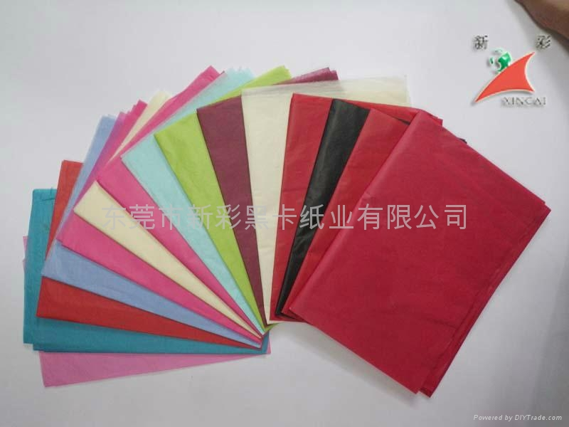 彩色拷贝纸 2