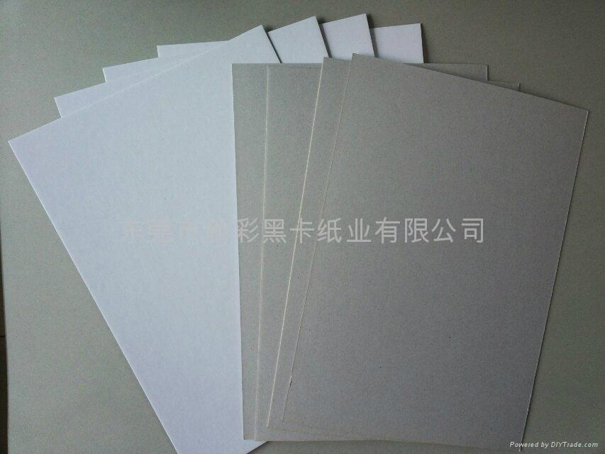 350G以上A级单面涂布白板纸 1