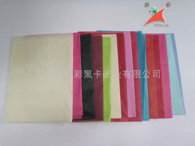 彩色拷贝纸 1