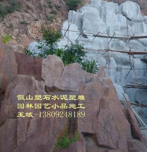 湘潭假山塑石