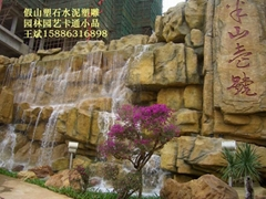 园林绿化、园林园建、水泥仿真假山塑石、水泥塑雕佛像