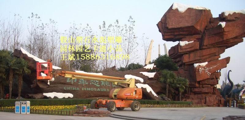 水泥直塑,廣場公園雕塑,小區假山,佛像雕塑 1