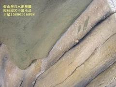 假山溶洞、佛像雕塑、景觀雕塑、仿木仿樹