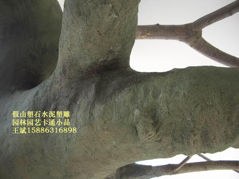 假山溶洞、佛像雕塑、景觀雕塑、仿木仿樹 2