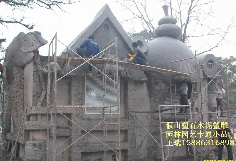 涼亭花架︱房屋包裝︱水泥雕塑  2