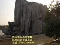 园林假山 室内假山 假山溶洞 3