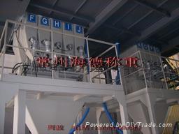 橡膠小料稱重配料生產線 1