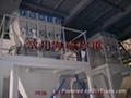 橡膠小料稱重配料生產線