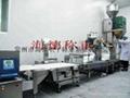 食品級全自動包裝生產線