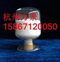 高純納米氧化鎂