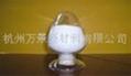 氨基酸保濕劑 1