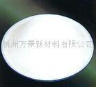 納米銀抗菌粉