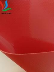 防老化耐酸碱高强度海上围油栏用PVC涂层夹网布面料