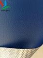 供應高強耐磨PVC拳擊袋 沙包