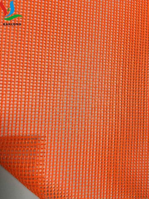 供應箱包寵物袋防護圍欄用高強透氣PVC塑膠網格布廠家熱銷 2