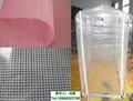 供应PVC透明夹网布  文件袋面料  透明网格布 网格袋面料 4