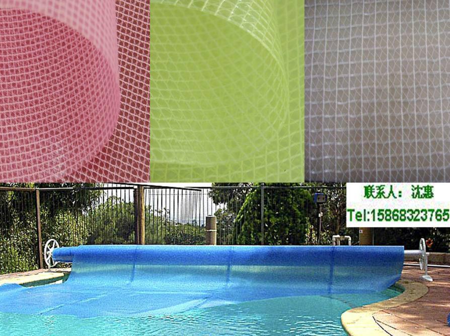 供应PVC透明夹网布  文件袋面料  透明网格布 网格袋面料 3