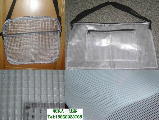 供应PVC透明夹网布  文件袋面料  透明网格布 网格袋面料 1