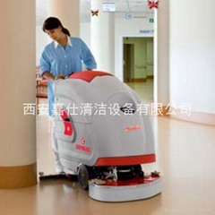 乌鲁木齐洗地机洗地车|嘉仕清洁设备有限公司