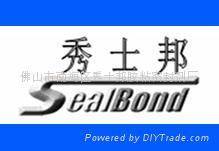 碱性铝合金清洗剂 T-6102 1