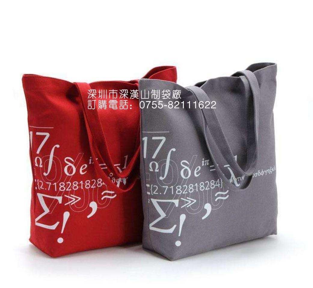 Fine Canvas bag 2