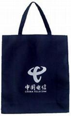 深圳汉山环保无纺布袋厂